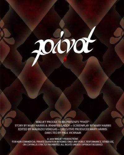 Pivot ()