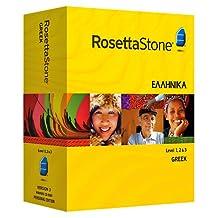 Rosetta Stone Greek Level 1, 2 & 3 Set with Audio Companion