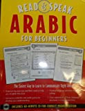 Arabic for Beginners : The Easiest Way to Learn to Communicate Right Away!, Wightwick, Jane and Gaafar, Mahmoud, 0071430814