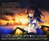 Kisida Kyodan & The Akebosi Rockets - Strike The Blood (CD+DVD) [Japan LTD CD] 10004-27828