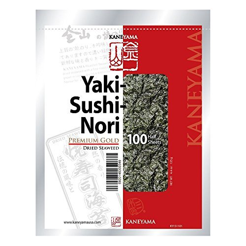 Kaneyama Yaki Sushi Nori/Dried Seaweed, Vacuum Packed/Re-Sealable, Premium Gold Grade, Half, 100 Sheets by Kaneyama (Image #3)