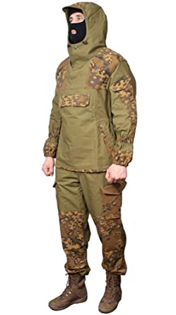 Amazon.com: BARS GORKA 4 - Uniforme táctico ruso de rana ...