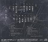 Akikazu Nakamura - Komuso Shakuhachi No Sekai Kyoto No Shakuhachi 2 Myoan Jinpo Ryu (2CDS) [Japan CD] VZCG-8570