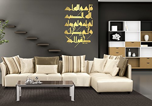 Islamic Wall Decal,Quran Quotes for Your Home Office by Islamic Calligraphy,Silver Color,Arabic,Wall Art (1)
