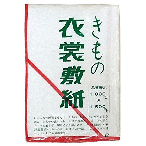 衣裳敷き 着物衣裳敷 きもの衣装敷紙 20028