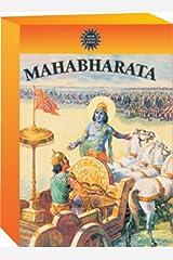 Mahabharata: Special Issue - Vol. 1, 2 & 3 (Amar Chitra Katha) Hardcover