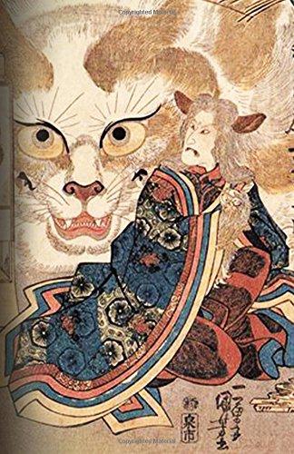 242b1939 Journal: Bakeneko (Shapeshifting Cat): Cat Journal, 120 pages, 5.5 x ...