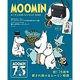 MOOMIN ムーミン 公式ファンブック 2020