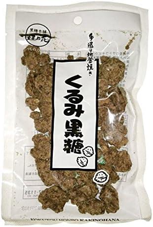 手造り地釜焼き くるみ黒糖100g 黒糖本舗垣乃花 (1袋)