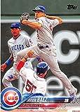 #3: 2018 Topps #265 Javier Baez Chicago Cubs Baseball Card