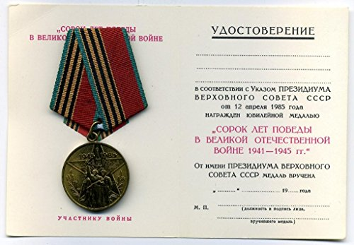 40 Years of the Victory in WW2 USSR Soviet Union Russian Military medal Veteran