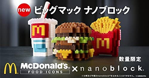 Japan complete box Nano-block Big Mac Limited Edition Collector/'s kit