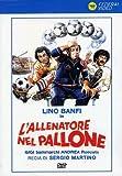 L'allenatore nel Pallone (DVD)