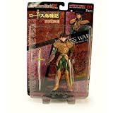 Record of Lodoss War Parn Action Figure
