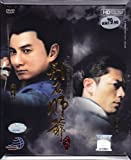 Chinese Detective Chinese Drama DVD with English Subtitle (PAL All Region)