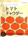 Tomato Chowder 160gx5 bags
