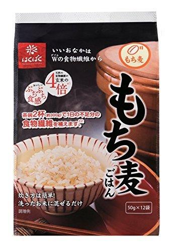 Hakubaku glutinous barley rice 50gx12 bags 6 bags Co., Ltd. by Ltd. Hakubaku