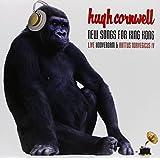 New Songs For King Kong [VINYL]