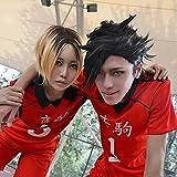 KINOMOTO Haikyuu!! Nekoma High School Uniform No. 1