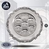 Pewter Passover Seder Plate - Traditional Judaica