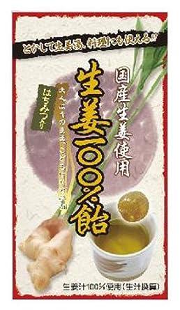Amazon | オークラ製菓 生姜100%...
