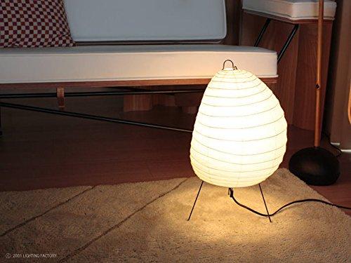 Akari Noguchi Lamps - Isamu Noguchi Lantern 1N AKARI Stand Light Japan New ~ITEM #GH8 3H-J3/G8312180