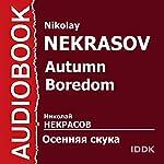 Autumn Boredom [Russian Edition] | Nikolay Nekrasov