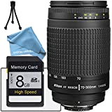 Nikon 70-300 mm f/4-5.6G Zoom Lens with Auto Focus for Nikon DSLR Cameras PLUS 8GB HIGH SPEED AND LENS CLEANING KIT TABLE TOP TRIPOD AND SCREEN PROTECTORS