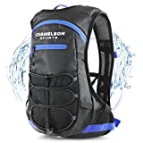 Chameleon Hydration Backpack - Waterproof Breathable Camel Water Bag Pack for Trail Running Biking Cycling and Hiking