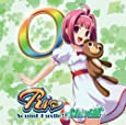 Rio Sound Hustle! Mint盛