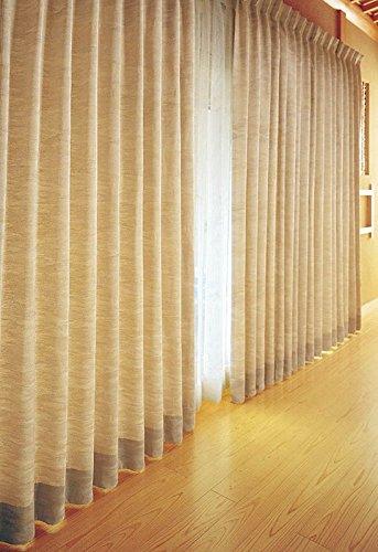 アスワン 夕焼けの松林を思わせるデザイン カーテン2倍ヒダ E6179 幅:250cm ×丈:280cm (2枚組)オーダーカーテン 280  B078C8GBFN