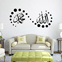 GDSTAR islam wall stickers s muslim mosque mural art vinyl god allah bless quran arabic quotes