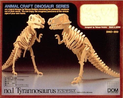 白木の恐竜工作キット ティラノサウルス
