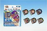 Japan Import Rockman EXE Beast program Advance deck Cyber Beast Gureiga
