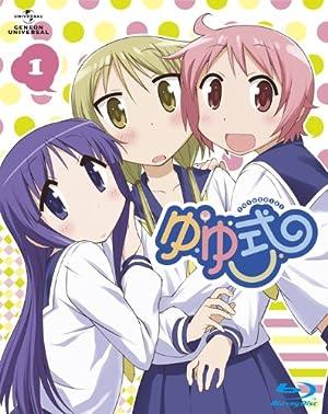 ゆゆ式 DVD