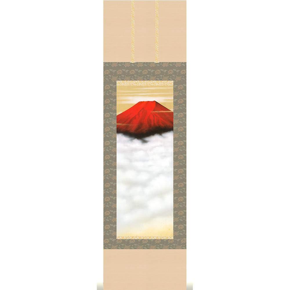 Karu!jiku (mini kakejiku Arte girevole della parete rotonda giapponese stile tradizionale-15x53cm (Tiger) Kaitakudou