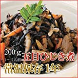 Retort Japanese simmered Gomoku hijiki seaweed boiled 200g (1-2 servings) X10 pieces (Japanese side dish side dish)