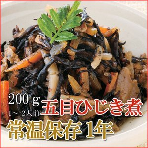 Retort Japanese simmered Gomoku hijiki seaweed boiled 200g (1-2 servings) X10 pieces (Japanese side dish side dish) by Ueno food