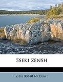 Sseki Zensh, Sseki 880-01 Natsume, 1179489217