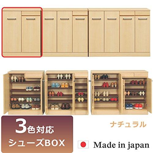 【アウトレット品】 大川家具 シューズボックス 完成品 幅74cm 日本製 ダークブラウン B01N7JRVBT ダークブラウン ダークブラウン