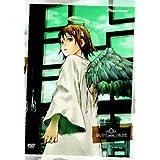 Haibane Renmei - Vol. 1