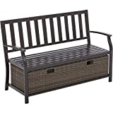 Easy to Assemble Powder Coated Steel Farmhouse Bench with Wicker Storage Box