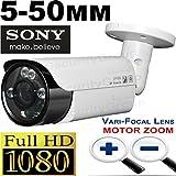 USG 2MP 1080P Motorized 5-50mm Lens Bullet Security Camera : 5-50mm Remote Zoom & Focus 10x Varifocal Lens, Weatherproof, 4x IR LEDs 200ft Night Vision : 4-in-1 CCTV Format HD-TVI, HD-CVI, AHD, Analog