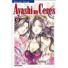 AYASHI NO CERES T09