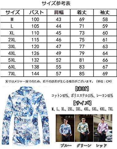 [eleitchtee] シャツ メンズ カジュアルシャツ アロハ 長袖 花柄 大きいサイズ 008-qtnz3003-9711(L グリーン)