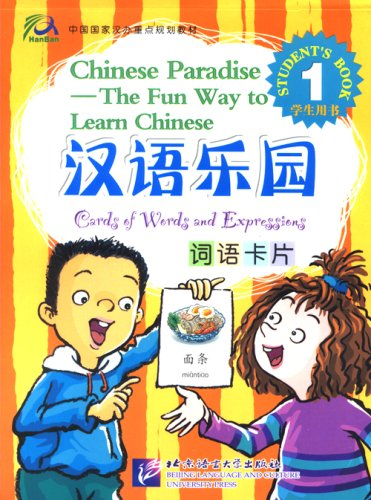 Chinese Paradise- The Fun Way to Learn Chinese: Cards of Words and Expressions, Vol. 1 (Chinese and English Edition)
