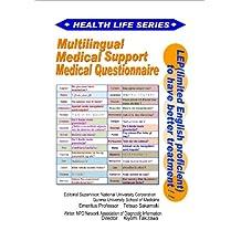 Health Life Series MMQ English to Mongolian