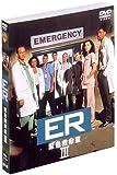 [DVD]ER 緊急救命室 III 〈サード・シーズン〉 セット2 [DVD]