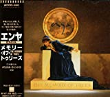 The memory of trees [Japan Import] +1 Bonus track