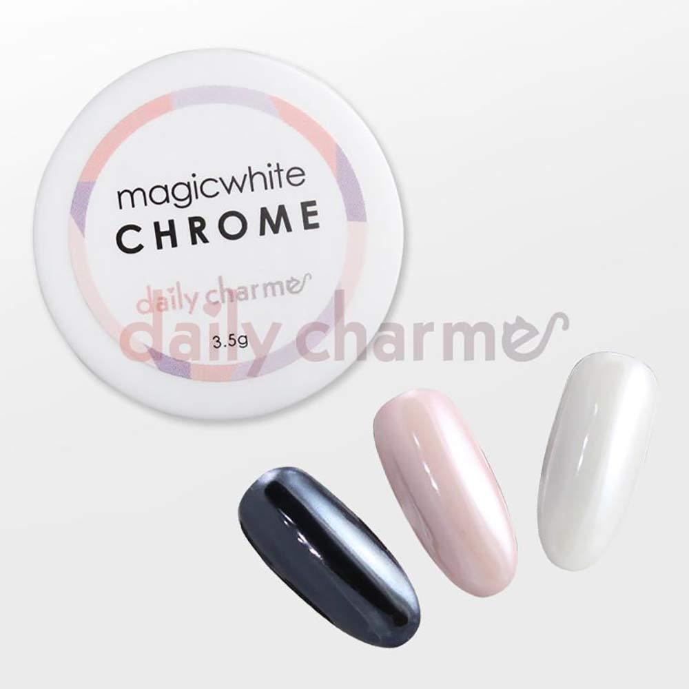 DAILY CHARME Magic White Chrome Powder by Daily Charme